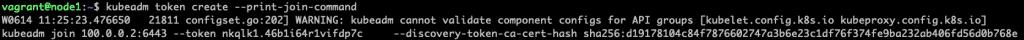 kubeadm token create --print-join-command
